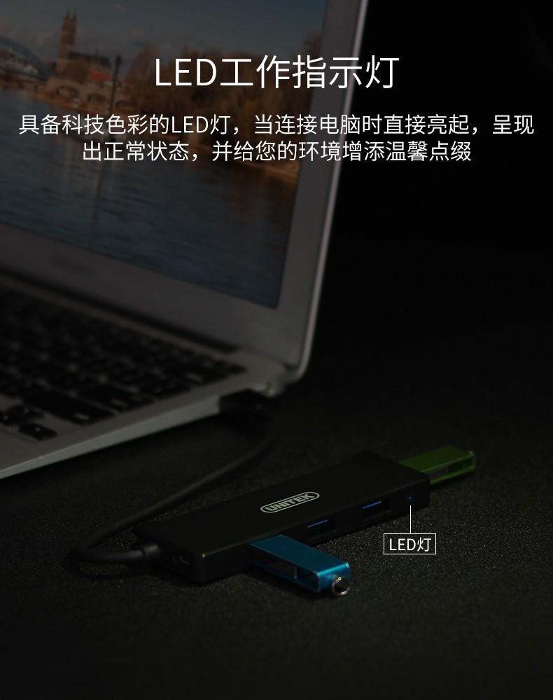 790_11.jpg